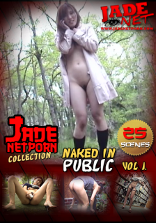 Naked In Public - Vol. 1